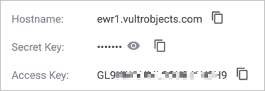 Screenshot of Object Storage credentials